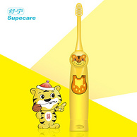 7大央视媒体联合推荐品牌!舒宁 儿童卡通声波震动电动牙刷