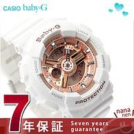 CASIO卡西欧 Baby-G 女式手表 BA-110-7A1DR 粉白色