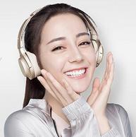 24小时续航!热巴代言 SONY索尼 WH-H800 Hi-Res无线蓝?#34013;?#26426;