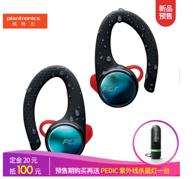 5折!plantronics/缤特力 BackBeat FIT 3100真无线挂耳蓝牙耳机