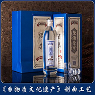 纯粮食酒 青小乐 40度 浓香型白酒545ml*6瓶