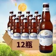 比利时 Hoegaarden 福佳白啤酒 330ml*12瓶