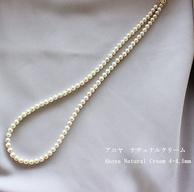 Akoya 海水珍珠 天然奶油色项链 4-4.5mm