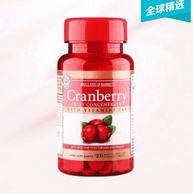 远离妇科问题,英国 HB荷柏瑞 浓缩蔓越莓精华片100片