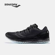 限42码:Saucony 索康尼 Freedom Iso 男士 顶级缓震跑鞋S10355