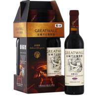 GreatWall 长城 赤霞珠 干红葡萄酒 375ml*4瓶 礼盒装