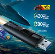 闪迪 旗舰款 CZ880 U盘 256G USB3.1接口