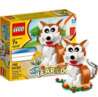 LEGO 乐高 2018生肖系列 小狗40235