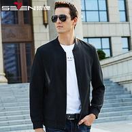 Seven7 柒牌 18年新款 男士 棒球服夾克