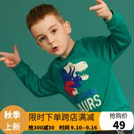 巴拉巴拉 X 侏罗纪世界2 合作款 儿童卫衣
