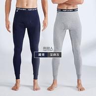 送襪子10雙,南極人 男士 保暖褲 2條