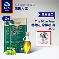 墨爾本皇家美食獎!3Lx2罐,The Olive Tree奧樂齊 澳洲進口特技初榨橄欖油