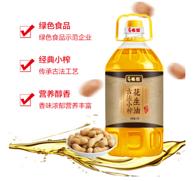 绿色食品认证!名福 食用油 压榨一级 古法小榨 原浆花生油 5L