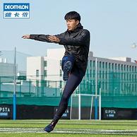 Decathlon 迪卡儂 男士 運動夾克