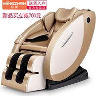 平躺+气囊+热敷+捶打+揉捏! 茗振 MZ-128B 3D仿真人按摩椅