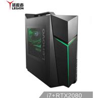 新机预约:联想 拯救者 刃9000Ⅱ 游戏主机(RTX 2080 8G I7-8700K 水冷 16G 512G SSD)