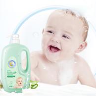 广州老字号:五羊 婴幼儿 洗发沐浴露1L*4瓶