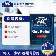 便携装 澳洲 Nutrition Care 养胃粉5g*14袋