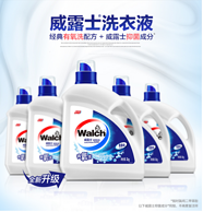威露士 旋凈機洗洗衣液 3kg *2件