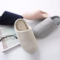含羊毛成分,网易严选 简约风斜纹男女居家拖鞋 3色
