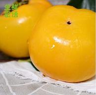 桂林特产 生鲜密语 脆皮柿子4斤装 券后22.9元包邮