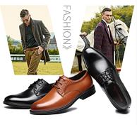 红蜻蜓  男式系带商务正装皮鞋 2色可选