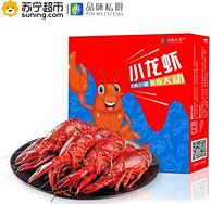 移动端:品味私厨 麻辣小龙虾 4-6钱/只 1.8kg 净虾1KG