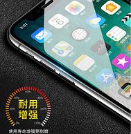 闪魔 苹果X 6D钢化膜 1片装