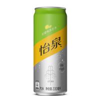 0卡0糖 可口可乐 怡泉 柠檬味苏打水 饮料 330ml*24罐