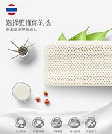 泰国原装进口 Royal King 泰国皇家天然乳胶枕头