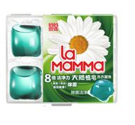 妈妈壹选 天然植皂除菌洁净  洗衣凝珠 20gx6粒*2