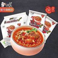 一包不到两块钱:120gx10包 白象 韩国辣白菜风味方便面