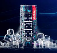 王老吉 黑凉茶 310ml*24罐 整箱
