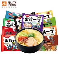 10种口味!香港进口 出前一丁方便面组合100g*10包