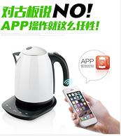 APP遥控+Strix温控+无极调温! 西摩 1.2L电水壶