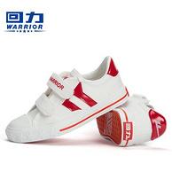 国民品牌 多款可选 回力 儿童帆布板鞋