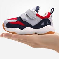 巴布豆旗舰店:新款小童机能鞋