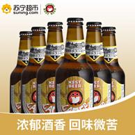 2件 日本 Hitachino Nest 常陆野猫头鹰 精酿啤酒330ml*6瓶