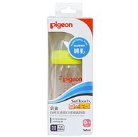 镇店之宝:pigeon 贝亲 AA72 宽口径玻璃奶瓶 160ml
