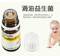 改善消化不良,Bigaia 益生菌助消化滴剂 5ml