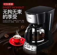 东菱 Donlim  黑色滴漏式咖啡机  DL-KF400