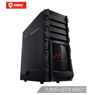RAYTINE 雷霆世纪 战戟X3 台式电脑主机(i5-8400、8GB、1TB+128GB、GTX1050Ti)
