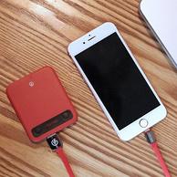 僅82g!手機一半大小!2500毫安 網易 口袋移動電源 充電寶