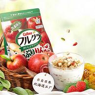 日本市占率53%!700gX2袋 卡乐比 北海道产经典麦片 苹果多多味