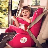 神价格!KIDDY 德国奇蒂 9个月-4岁 儿童汽车安全座椅 甲壳虫Beetle 多色