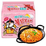 130g*5包,SAMYANG韩国三养 粉色超辣鸡肉味奶油拌面