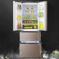 26日0点:6期免息!美的 319L 多门变频冰箱BCD-319WTPZM(E)
