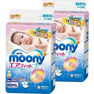90片 *4件 ,moony 尤妮佳 新生儿纸尿裤NB