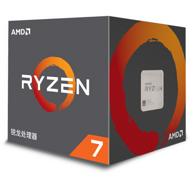 AMD Ryzen 銳龍 7 2700X 旗艦級處理器