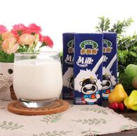 德国进口 多美鲜 全脂牛奶200ml*12盒*5件